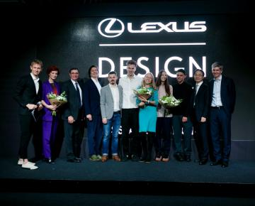 III Место на Lexus Design Awards